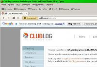 Нажмите на изображение для увеличения.  Название:Opera and Clublog.JPG Просмотров:108 Размер:44.3 Кб ID:322154