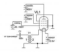 Нажмите на изображение для увеличения.  Название:подача сигнала на лампы.JPG Просмотров:81 Размер:39.2 Кб ID:323458