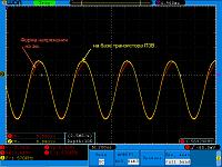 Нажмите на изображение для увеличения.  Название:П3В генератор индуктивная форма желтым база кр эм.png Просмотров:99 Размер:20.3 Кб ID:344008