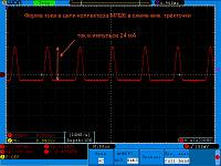 Нажмите на изображение для увеличения.  Название:МП26 ток коллектора емкостная.png Просмотров:130 Размер:19.3 Кб ID:344028