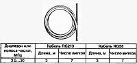 Нажмите на изображение для увеличения.  Название:Балун из фидера.png Просмотров:268 Размер:60.9 Кб ID:346069
