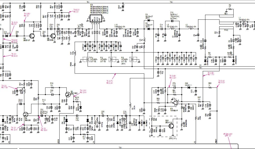 ICOM Выходной каскад IC-F210S