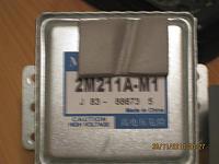 Нажмите на изображение для увеличения.  Название:LG 001 (Medium).jpg Просмотров:1048 Размер:45.7 Кб ID:69187