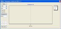 Нажмите на изображение для увеличения.  Название:570.png Просмотров:587 Размер:102.8 Кб ID:189802