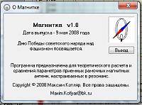 Нажмите на изображение для увеличения.  Название:Screenshot_1.png Просмотров:127 Размер:34.7 Кб ID:331772