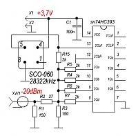 Нажмите на изображение для увеличения.  Название:generator_wb-1.jpg Просмотров:35 Размер:29.9 Кб ID:363921