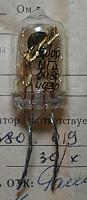 Нажмите на изображение для увеличения.  Название:5 МГц  4030 вид на надпись.png Просмотров:233 Размер:105.0 Кб ID:339825