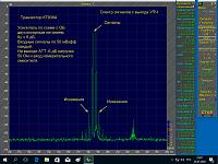 Нажмите на изображение для увеличения.  Название:7 МГц  50 мВ  КТ939А  ОБ Гончаренко  29 мА чип индуктивность пояснения.png Просмотров:80 Размер:204.8 Кб ID:340188