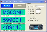 Нажмите на изображение для увеличения.  Название:Screenshot_1.png Просмотров:23 Размер:50.5 Кб ID:323782