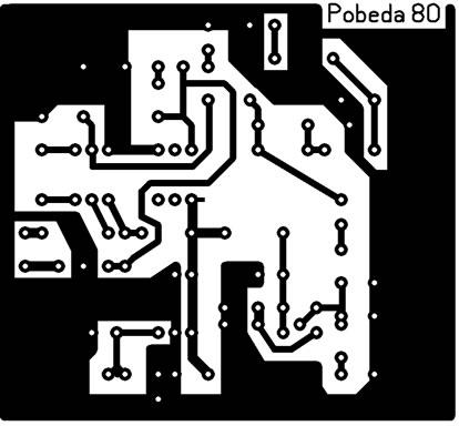 Нажмите на изображение для увеличения.  Название:Pobeda_80_ssb.jpg Просмотров:3856 Размер:27.7 Кб ID:233252