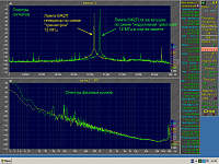 Нажмите на изображение для увеличения.  Название:6Ж2П транзитрон и индуктивная тр_точка пояснение.png Просмотров:92 Размер:163.8 Кб ID:299845
