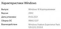 Нажмите на изображение для увеличения.  Название:Screenshot_15.png Просмотров:16 Размер:8.0 Кб ID:363930