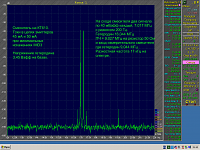 Нажмите на изображение для увеличения.  Название:610  7016 ПЧ 9 3_4 V кварц 2 пояснения.png Просмотров:109 Размер:160.2 Кб ID:323703