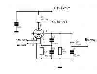 Нажмите на изображение для увеличения.  Название:Схема 6Н23П генератор.png Просмотров:1039 Размер:11.9 Кб ID:228739