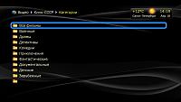 Нажмите на изображение для увеличения.  Название:screenshot16.png Просмотров:54 Размер:321.5 Кб ID:312137