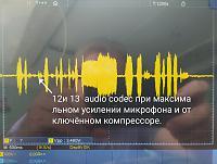Нажмите на изображение для увеличения.  Название:звук.jpg Просмотров:43 Размер:1.37 Мб ID:339653