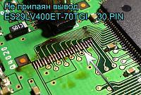 Нажмите на изображение для увеличения.  Название:ES29LV400ET-70TGI.jpg Просмотров:592 Размер:638.9 Кб ID:228463