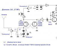 Нажмите на изображение для увеличения.  Название:схема фрагмент.JPG Просмотров:857 Размер:87.2 Кб ID:301412