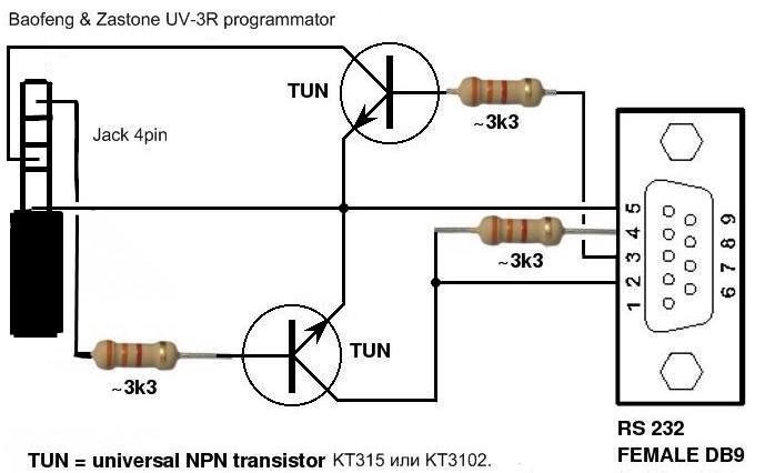 Название: uv-3r programmator.jpg Просмотров: 9299  Размер: 35.4 Кб