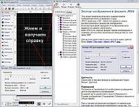 Нажмите на изображение для увеличения.  Название:Clip2net_180723171753.jpg Просмотров:464 Размер:309.7 Кб ID:293067