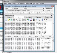 Нажмите на изображение для увеличения.  Название:Screenshot_2.png Просмотров:63 Размер:79.9 Кб ID:313140