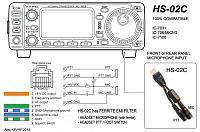 Нажмите на изображение для увеличения.  Название:HS-02C.jpg Просмотров:292 Размер:213.1 Кб ID:315012