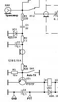 Нажмите на изображение для увеличения.  Название:УКВ УМ на ГИ-21Б.jpg Просмотров:477 Размер:64.8 Кб ID:243433