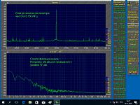 Нажмите на изображение для увеличения.  Название:синтезатор  5150 кГц пояснение.png Просмотров:36 Размер:220.8 Кб ID:346240