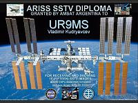 Нажмите на изображение для увеличения.  Название:Diploma.jpg Просмотров:106 Размер:204.8 Кб ID:340856