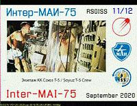 Нажмите на изображение для увеличения.  Название:2020-09-30_16.50.53_UR9MS  KN98pl.jpg Просмотров:68 Размер:121.5 Кб ID:343759