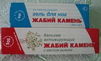 Нажмите на изображение для увеличения.  Название:krem_s_maslom_rigika-e1543788164521-768x466.jpg Просмотров:195 Размер:58.3 Кб ID:314652