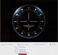 Нажмите на изображение для увеличения.  Название:13.11.jpg Просмотров:196 Размер:55.7 Кб ID:300391