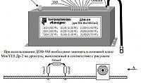 Нажмите на изображение для увеличения.  Название:Dr2_Avers.JPG Просмотров:190 Размер:46.6 Кб ID:328171