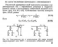 Нажмите на изображение для увеличения.  Название:Уткин -1.jpg Просмотров:947 Размер:181.6 Кб ID:186118