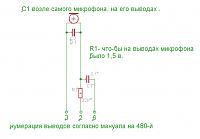 Нажмите на изображение для увеличения.  Название:2013-08-24_233225.png Просмотров:790 Размер:5.1 Кб ID:182661