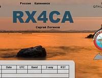 Нажмите на изображение для увеличения.  Название:RX4CA at QUARANTINE QSL.jpg Просмотров:43 Размер:14.8 Кб ID:337526