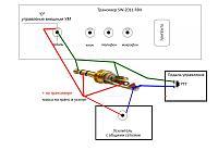 Нажмите на изображение для увеличения.  Название:Схема подключения.jpg Просмотров:1138 Размер:63.2 Кб ID:273129