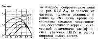Нажмите на изображение для увеличения.  Название:Уткин -2.jpg Просмотров:603 Размер:124.5 Кб ID:186119