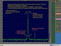 Нажмите на изображение для увеличения.  Название:174ПС1  30 mV сравнить Дроздов.png Просмотров:297 Размер:167.6 Кб ID:333150