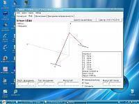 Нажмите на изображение для увеличения.  Название:III_1.JPG Просмотров:122 Размер:100.1 Кб ID:313014