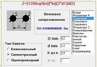 Нажмите на изображение для увеличения.  Название:156.JPG Просмотров:547 Размер:37.0 Кб ID:250363
