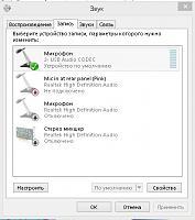 Нажмите на изображение для увеличения.  Название:Screenshot_35.jpg Просмотров:81 Размер:40.5 Кб ID:320937