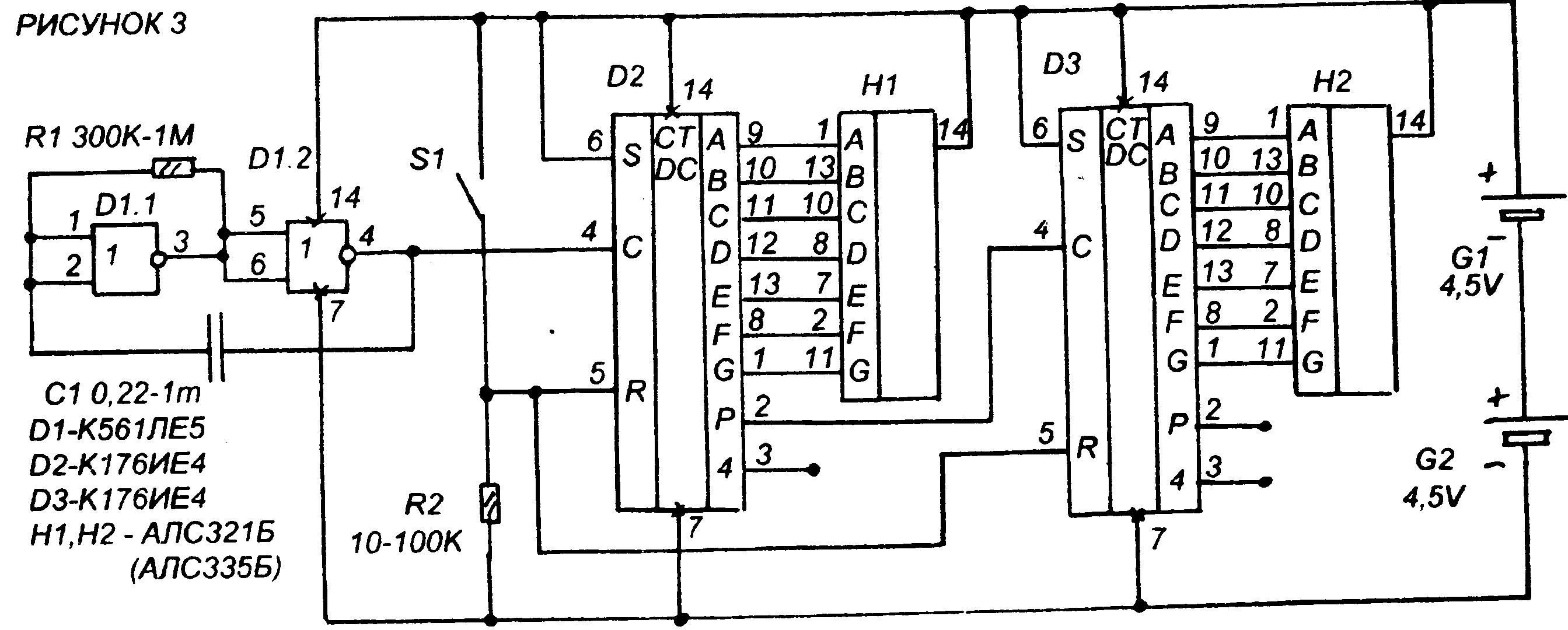 al 2425 dv схема