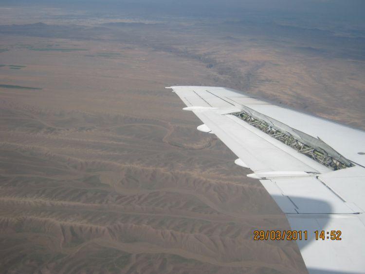 Посадка в Тигеране.
