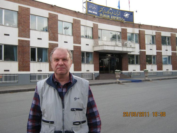 Аэропорт перед вылетом из Тигерана на ЮГ!