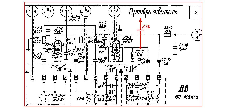 ишим 003 принципиальная схема