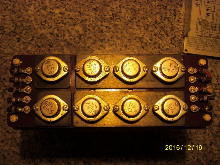 блок приемопередатчика радиостанции Р104