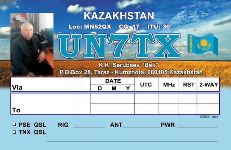 UN7TX_2016_