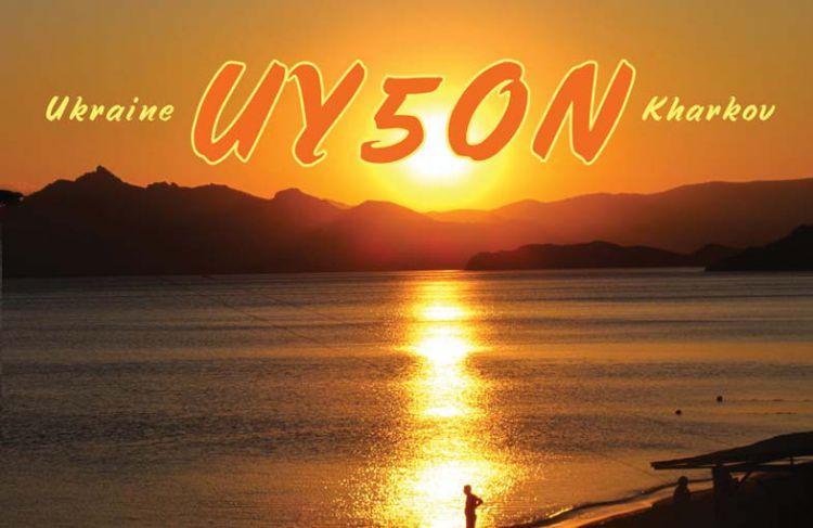 UY5ON_2011_3