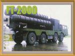 FT-2000.jpg